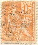 Stamps France -  Droits de l'homme