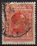 Sellos del Mundo : Europa : Yugoslavia : YUGOSLAVIA 1926 Scott 43 Sello Rey Alexander Kraljevina Srba, Hrvata i Slovenaca usado