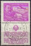 Sellos del Mundo : Europa : Yugoslavia : YUGOSLAVIA 1948 Scott C29 Sellos Aviones Laurent Kosir
