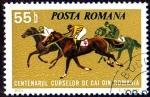 Stamps Romania -  ECUESTRE