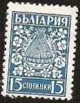Stamps Bulgaria -  Cabaña