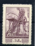 Stamps China -  industria