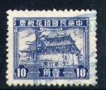 Sellos de Asia - China -  edificio antiguo