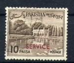 Stamps Asia - Pakistan -  presa