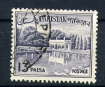 Stamps Pakistan -  presa
