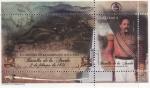 Sellos del Mundo : America : Guatemala : HB Batalla de la Arada 2 de Febrero de 1851
