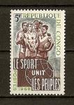 Sellos de Africa - República del Congo -  El deporte une los pueblos.