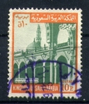 Stamps Asia - Saudi Arabia -  EXPANSION Y PROSPERIDAD