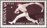 Stamps Spain -  ESPAÑA 1960 1287 Sello Nuevo I Congreso Filatelia Barcelona Cesta Punta Correo Aéreo