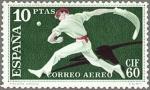 Sellos de Europa - España -  ESPAÑA 1960 1289 Sello Nuevo I Congreso Filatelia Barcelona Cesta Punta Correo Aéreo