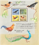 Stamps Sri Lanka -  Birds of Ceylon