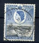 Stamps Africa - Uganda -  0wen falls dan