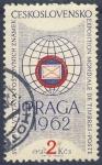 Sellos del Mundo : Europa : Checoslovaquia : Exposicion Mundial de Sellos Postales Praga 1962