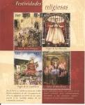 Sellos del Mundo : America : Perú : Festividades Religiosas