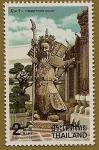 Sellos de Asia - Tailandia -  Estatua china de piedra