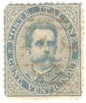 Stamps Italy -  King Humbert I, Scott # 48