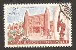 Stamps Africa - Mali -  escuela de arte de Mali