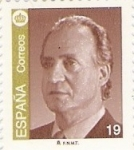 Stamps of the world : Spain :  Rey Don Juan Carlos I