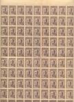 Stamps Argentina -  Justo José de Urquiza, Scott # 420
