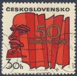 Sellos de Europa - Checoslovaquia -  50 Rokov KSC