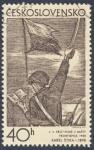 Stamps Czechoslovakia -  J.C. Fric - Pisne Z Basty    Frontispice 1938  Karel Stika 1898