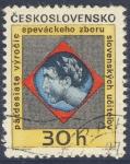 Stamps Czechoslovakia -  pat'desiate výrocie speváckeho zboru slovenských ucitel'ov