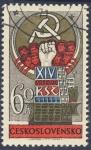 Sellos de Europa - Checoslovaquia -  XIV SJEZD KSC