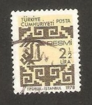 Stamps : Asia : Turkey :  144 - Tapiceria