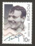 Sellos del Mundo : Europa : Rusia : 7098 - Youri Gagarine, cosmonauta