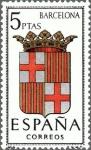 Sellos de Europa - España -  ESPAÑA 1962 1413 Sello Nuevo Escudos de las Capitales de Provincia Españolas Barcelona