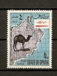 Sellos del Mundo : Asia : Omán : Estado de Oman.
