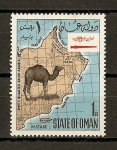 Stamps Asia - Oman -  Estado de Oman.
