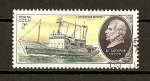 Sellos de Europa - Rusia -  Marina de busquedas cientificas de la U.R.S.S.
