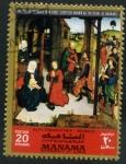 Stamps Bahrain -  Alte Pinakotek Munich