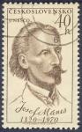 Stamps Czechoslovakia -  Josef Manes 1820-1970