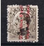 Stamps Europe - Spain -  Edifil  594  II República Española