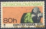 Sellos de Europa - Checoslovaquia -  Expo 70  Osaka