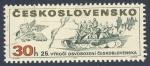 Sellos de Europa - Checoslovaquia -  25 Vyroci Osvobozeni Ceskoslovenska