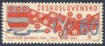Stamps Czechoslovakia -  Slovenska Republika Rad 1919-1969