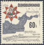 Stamps Czechoslovakia -  Kirlovnice skoleckovym zamkem  M Kubik Praha Kolem r.1720