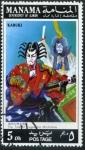 Sellos de Asia - Bahrein -  Teatro Kabuki