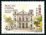 Sellos del Mundo : Asia : Macao : CHINA: Centro Histórico de Macao