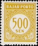 Stamps Europe - Indonesia -  Baja Porto