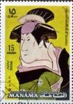 Sellos de Asia - Bahrein -  Actores Teatro Japonés