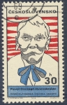 Stamps Czechoslovakia -  Pavol Orskagh Hviezdoslav