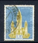 Stamps of the world : Venezuela :  panteón nacional