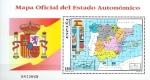 Stamps : Europe : Spain :   Mapa oficial del Estado Autonómico