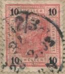 Sellos de Europa - Austria -  Franz Joseph