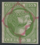 Stamps Europe - Spain -  Reina, Scott #22