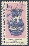 Stamps Europe - Czechoslovakia -  Dzban Z Mikulova 1801  Statni Zidovske Muzeum Praha